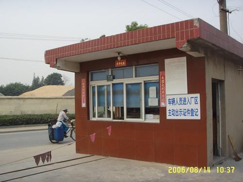 上海宝山共康地区600平方米小面积厂房、仓库出租