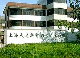 宝山区泰和路近江杨北路1950平米单层带行车厂房、2100平米办公楼出租