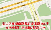 宝山区江杨南路靠近泰和路665平方米单层厂房出租/层高10米