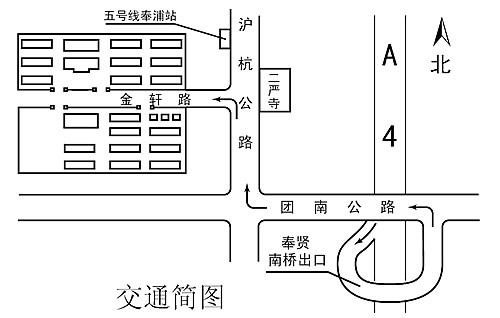 奉贤城区600-35000平方米可分租单层双层标准厂房出租