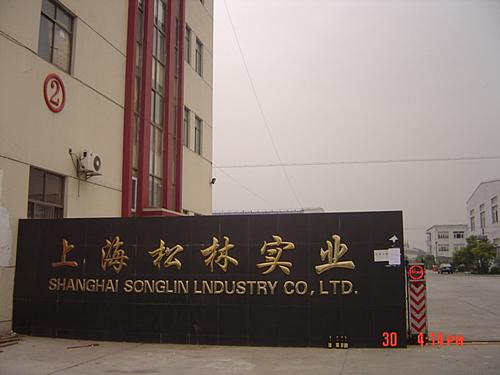 嘉定南翔工业园单层多层厂房出租/松江叶榭多层厂房出租/均可分租