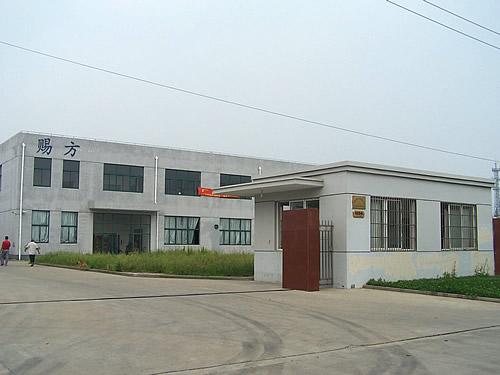 闵行区颛桥镇灯辉路1554平米标准厂房低价出租图片