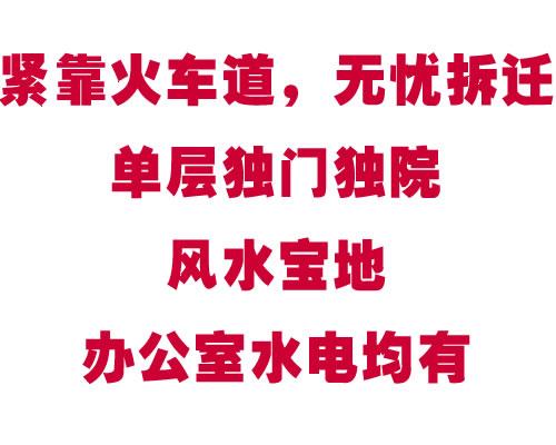 闵行区近龙吴路元江路虹梅南路口600平米小厂房仓库出租