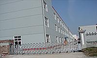 浦东沪南公路下沙工业园区3.2万平米单层多层厂房 办公楼出售