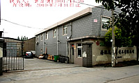 浦东合庆镇近东川公路独门独院3028平米绝对优惠厂房出租
