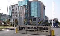 张江高科技产业东区(上海张江现代医疗器械园区)640平米厂房出租
