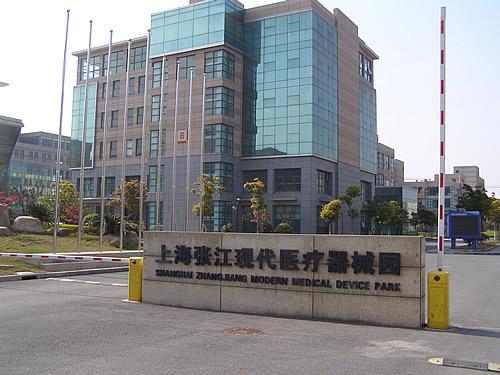 张江高科技产业东区(上海张江现代医疗器械园区)640平米厂房出租图片