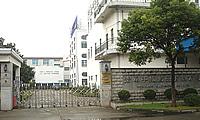 浦东金桥镇乐园路199号700平方标准厂房出租