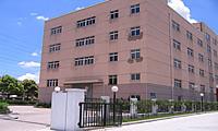 浦东外高桥保税区荷丹路近航津路站4759平米五层标准厂房仓库出租