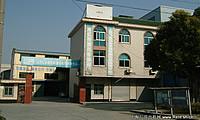 浦东南汇临港泥城南芦公路1527号3000平方米厂房出租