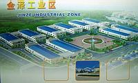 青浦金泽工业园区2幢标准厂房招租