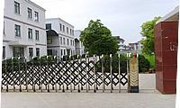 青浦区纪鹤公路嘉松中路边二幢共4200单层标准厂房出租