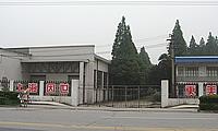 青浦白鹤外青松公路3020平米单层标准厂房出租