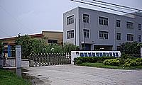 松江泗泾工业区6300平米单层多层厂房出租 可分割