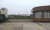 松江佘山工业区吉业路9300平方米标准轻工电子厂房低价可分割出租