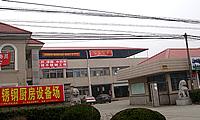 松江区北松公路近松卫路2050平米标准厂房可分割出租
